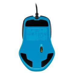 Mouse Gamer Logitech G300S