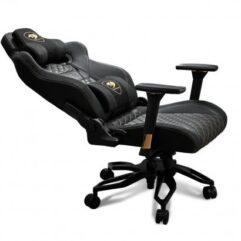 Cadeira Gamer Cougar Armor Titan