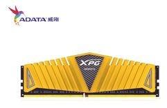 Memorias RAM Adata xpg