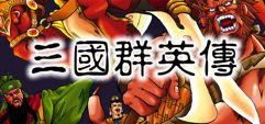Jogo Heroes of the Three Kingdoms - PC