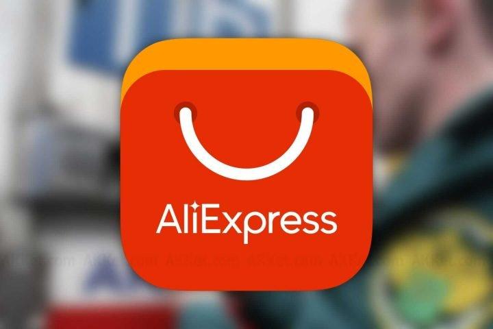 como-comprar-no-AliExpress-e-seguro-confiavel