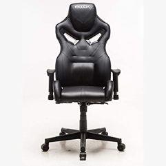 Cadeira Gamer Moobx Fire Preto