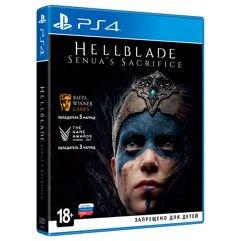 Jogo Hellblade: Senua's Sacrifice para PS4