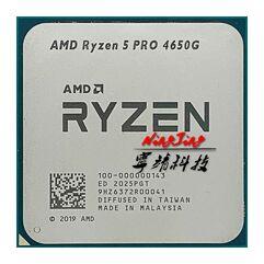 Processador Ryzen 5 PRO 4650g