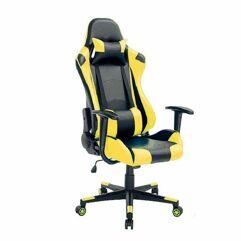 Cadeira_Gamer_GT_RACER_Preto_e_Amarelo