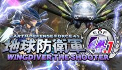 EARTH_DEFENSE_FORCE4.1_WINGDIVER_THE_SHOOTER