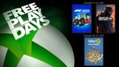 Xbox_Free Play Days (22/10)